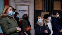 فنادق باريس تعاني وعمالها يحتجون على عمليات إعفائهم القسري