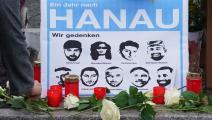 متطرف يميني قتل تسعة من أصول تركية العام الماضي