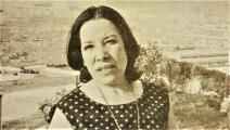 (فدوى طوقان/ 1917 - 2003)