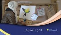 طالبة أردنية تحترف الفن التشكيلي