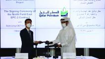 قطر للبترول تمنح عقد لشركة سامسونغ (تويتر)