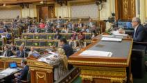 مجلس النواب المصري 2مارس 2021