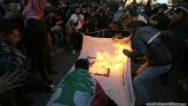 """احتجاجات أمام """"مصرف لبنان"""" استنكاراً للفساد المالي وغلاء المعيشة (حسين بيضون)"""