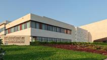 """مبنى """"معهد الدوحة"""" و""""المركز العربي للأبحاث ودراسة السياسات"""""""