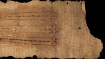 حزام ولادة من العصور الوسطى (جامعة كامبريدج)
