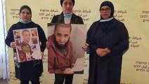 """منتدى """"أمهات من أجل الحياة"""" في الداخل الفلسطيني (العربي الجديد)"""