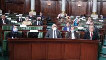 يمارس البرلمان التونسي دوره الرقابي وفق الدستور (فيسبوك)
