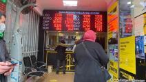 الليرة التركية (العربي الجديد)