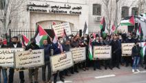 وقفة فلسطينية رفضاً لإجراء الانتخابات دون القدس (العربي الجديد)