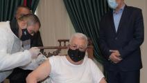 عباس يتلقى لقاح كورونا/وفا