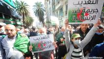 الحراك الشعبي في الجزائر - العربي الجديد