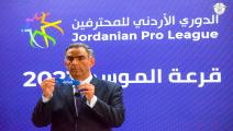 Jordanian Pro League