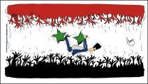 كاريكاتير بشار الاسد / اماني