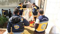 الدفاع المدني السوري (العربي الجديد)
