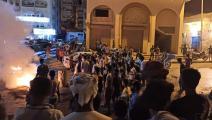 اليمن - احتجاجات - تويتر
