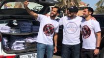 مسيرة ضد اللقاح في الكويت (تويتر)