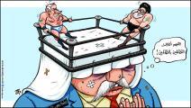 كاريكاتير ايران اسرائيل / حجاج