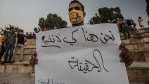 سورية (عزالدين إدلبي/الأناضول)