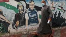 فلسطين صحافة (مجدي فتحي/Getty)