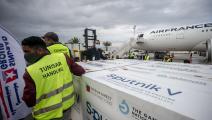وصول لقاحات كورونا الروسية إلى تونس (ياسين القايدي/ الأناضول)