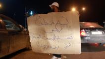 الخطف في ليبيا- فرانس برس