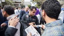 مصر نقابة الصحافيين انتخابات Getty