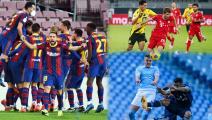 """ستتوجه أنظار جماهير كرة القدم في يوم السبت الكروي الممتاز إلى عدة مباريات مهمة في مختلف الدوريات الأوروبية، من """"الليغا"""" مروراً بالدوري الإيطالي والألماني والإنكليزي. وسبتحث بعض الأندية عن انتصارات تبقيهم على مسافة قريبة من المقاعد الجيدة في الترتيب العام."""