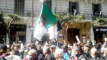 الحراك الجزائري (العربي الجديد)