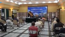 """الصين تهدي السودان ربع مليون جرعة من لقاح """"سينوفارم"""" (SUNA)"""