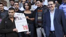 أخبار اليوم - المغرب - تويتر