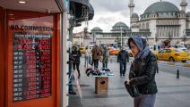 محل صرافة في مدينة إسطنبول