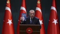 الرئيس التركي رجب طيب أردوغان في مؤتمر صحفي بأنقرة