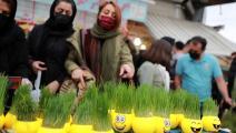 خلال التحضيرات للاحتفال بعيد النوروز (أمين محمد جمالي/ Getty)