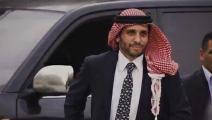الأمير حمزة بن الحسين (تويتر)