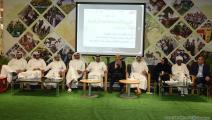 الخيمة الخضراء في قطر قبل كورونا (العربي الجديد)