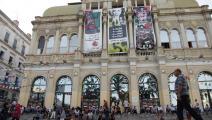 المسرح الوطني الجزائري - القسم الثقافي