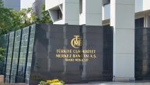 المصرف المركزي التركي