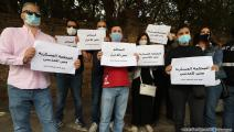 سياسة/احتجاج أمام المحكمة العسكرية بلبنان(حسين بيضون/العربي الجديد)