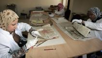 دار الكتب والوثائق - القسم الثقافي