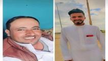 عناصر تنظيم سيناء (فيسبوك)