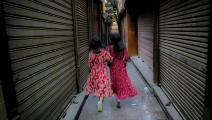 تحذيرات من زيادة العنف بحق النساء في مصر (Getty)