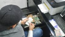 لبنان أموال العربي الجديد