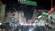 تظاهرة في نهر البارد/سياسة/العربي الجديد