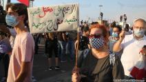 متظاهرون لبنانيون (حسين بيضون)