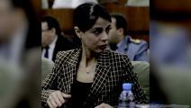 وزيرة  الاتصالات الجزائرية السابقة هدى فرعون (العربي الجديد)