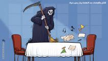 كاريكاتير مفاوضات السد / فهد