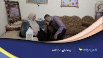 رمضان مختلف للأسير الفلسطيني المحرر محمود أبو عيشة