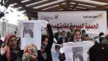 انتخابات نقابة الصحافيين المصريين (العربي الجديد)