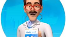 """المسلسل الجزائري """"دكتور ميدسو"""" (دكتور ميدسو/فيسبوك)"""