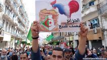 مظاهرات مناوئة لفرنسا بالحراك الجزائري